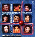 Polygram Super Star MTV Video CD 2