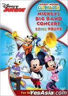 Mickey Mouse Clubhouse: Mickey's Big Band Concert (DVD) (Hong Kong Version)