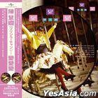 Change Change Change (Picture Disc) (Vinyl LP) (Limited Edition)