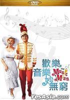 The Music Man (1962) (DVD) (Taiwan Version)