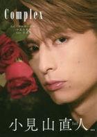 lol Komiyama Naoto 1st Photobook 'Complex'