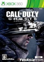 Call of Duty Ghosts (With Japanese Subtitle) (Bargain Edition) (Japan Version)