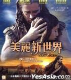 The New World (Hong Kong Version)