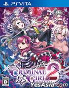Criminal Girls 2 (Normal Edition) (Japan Version)
