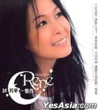 一整夜 (CD+DVD) (台灣版)