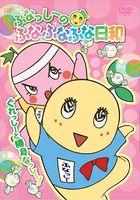 Funassyi no Funafunafuna Biyori / Guressyi to Shobu Nasshi! (DVD) (Normal Edition)(Japan Version)
