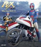 KAMEN RIDER BLACK RX BLU-RAY BOX 2 (Japan Version)