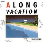 A Long Vacation 30th Anniversary Edition (Japan Version)