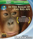 In the Realm of the Red Ape (Blu-ray) (Taiwan Version)