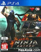 Ninja Gaiden Master Collection (Asian Chinese Version)