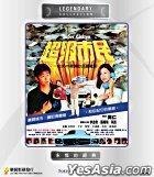 Super Citizen (VCD) (Hong Kong Version)