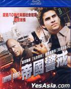 Empire State (2013) (Blu-ray) (Taiwan Version)