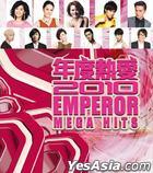 2010 Emperor Mega Hits