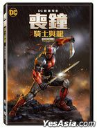 Deathstroke: Knights & Dragons (DVD) (Taiwan Version)