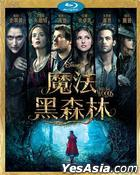 Into The Woods (2014) (Blu-ray) (Taiwan Version)
