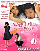 Foxy Lady (VCD) (Boxset 1) (To Be Continued) (Multi-audio) (MBC TV Drama) (Hong Kong Version)