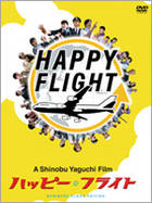 Happy Flight (DVD) (Business Class Edition) (Japan Version)
