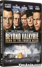 Beyond Valkyrie: Dawn of the 4th Reich (2016) (DVD) (Hong Kong Version)