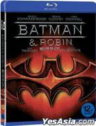 Batman and Robin (Blu-ray) (Korea Version)