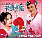 Woman Of The House (Ep.1-27) (End) (Hong Kong Version)