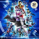 Over 'Quartzer' (Japan Version)