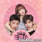 Strong Woman Do Bong Soon OST (JTBC TV Drama)