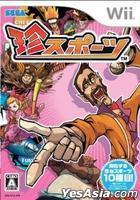 Chin Sports (Japan Version)