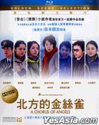 A Chorus of Angels (2013) (Blu-ray) (English Subtitled) (Hong Kong Version)