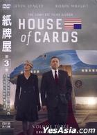 House Of Cards (DVD) (The Complete Third Season) (Taiwan Version)