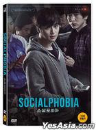 Socialphobia (DVD) (Korea Version)