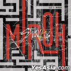 Stray Kids Mini Album - CLE 1 : MIROH (Normal Edition) (Random Version)