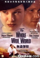 The Whole Wide World (Hong Kong Version)