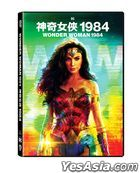 Wonder Woman 1984 (2020) (DVD) (Hong Kong Version)