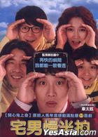 Slow Video (2014) (DVD) (Taiwan Version)