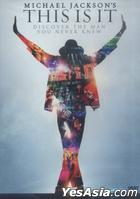 Michael Jackson: This Is It (2009) (DVD) (US Version)
