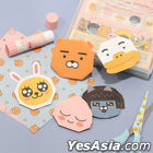Kakao Friends Colored Paper Set (300pcs)