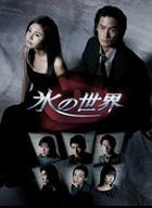 Kori no Sekai DVD Box (DVD) (Japan Version)