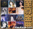 Zhi Zun Jin Qu (LPCD45II)