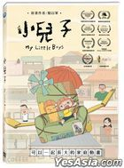 My Little Boys (DVD) (Ep. 1-15) (Taiwan Version)