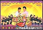 Foodie 2 Shoes (DVD) (Part I) (TVB Program)