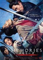 Memories of the Sword (DVD) (Normal Edition)(Japan Version)