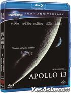 Apollo 13 (1995) (Blu-ray) (Taiwan Version)