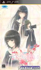 FLOWERS Natsu Hen (Japan Version)