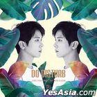 CNBLUE: Jung Yong Hwa Mini Album Vol. 1 - Do Disturb (Normal Version)