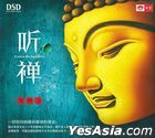 Listen The Buddhist (DSD) (China Version)