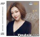 Cut Love (HQCDII) (China Version)