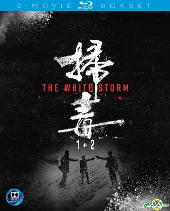 Yesasia The White Storm 2 Movie Boxset Blu Ray Hong Kong Version Blu Ray Nick Cheung Louis Koo Universe Digital Entertainment Limited Hong Kong Movies Videos Free Shipping North America Site