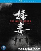 The White Storm 2-Movie Boxset (Blu-ray) (Hong Kong Version)