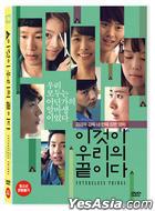 Futureless Things (DVD) (Korea Version)