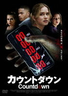 Countdown (DVD) (Japan Version)